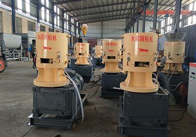 木屑颗粒机工厂